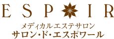 どうしても痩せたい部分をキャビテーションでスッキリ! | 大阪のエステなら天王寺にある痩身エステ・フェイシャルエステのサロン・ド・エスポワール